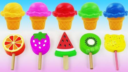 早教色彩认知创意DIY冰淇淋棒棒糖, 培养宝宝想象力激发创造力!