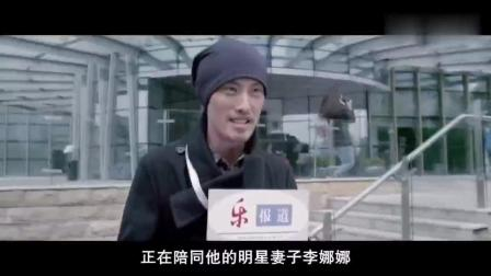 """""""刘海柱""""转行当娱乐记者, 气的同行直翻白眼"""