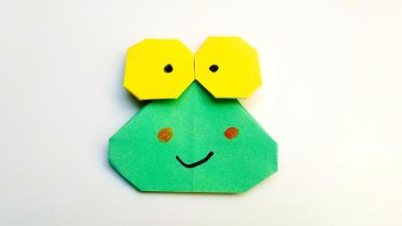 折纸王子折纸大眼青蛙