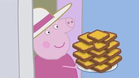 猪奶奶端来了一大盘烤面包配上蜂蜜酱, 看起来一定很美味