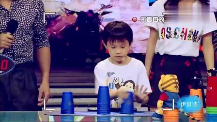 林永登小朋友速度叠杯子, 12个杯子只用了2秒, 场面直接沸腾