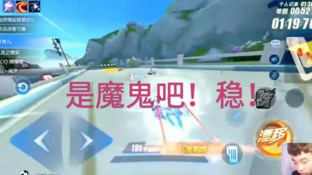 QQ飞车手游: k神终点前完成超车拿下第一, 第二气的想砸手机!