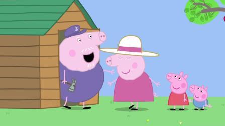 小猪佩奇第二季来了!  第35集爷爷的小火车