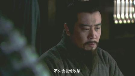 袁绍大军溃败, 刘备: 兵多又有何用