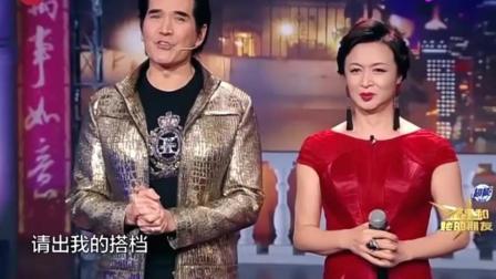 金星秀: 费翔和沈南身穿同样的衣服, 上演最萌身高差, 差距真是大