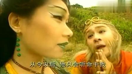 天地争霸美猴王: 万妖女王使用月光宝盒, 想要回到五百年前