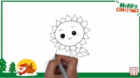 儿童简笔画学习 第一季 如何画出可爱向日葵