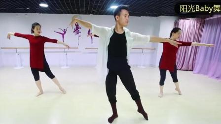 古典舞《红颜旧》这么美的舞蹈 好想学