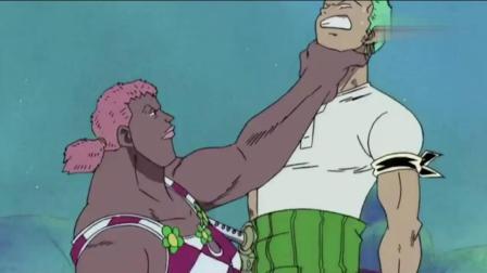 海贼王, 敢和索隆比力气, 索隆单手教他做人!