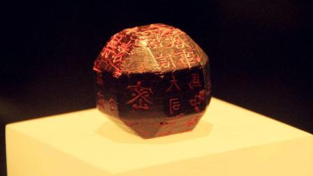 中学生捡到千年文物专家却将其丢一旁