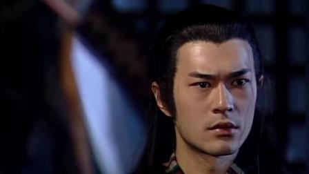 圆月弯刀: 岛主约谈丁鹏, 说了这么多, 最后是要他离开!