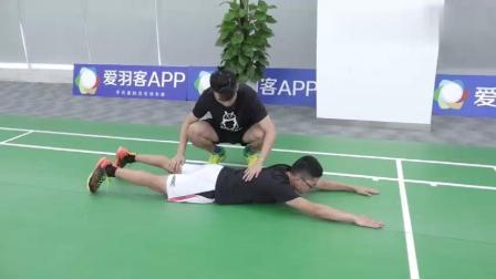 羽毛球跳杀空中滞留训练: 想要跳杀打的好, 腰腹核心力量需加强!