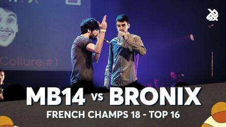 MB14 vs BRONIX | French Beatbox Championship 2018 | Top 16