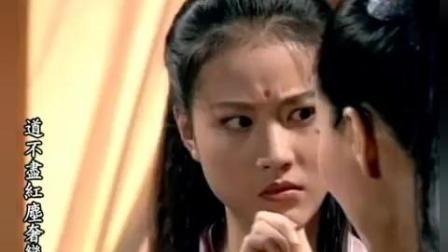 93版倚天屠龙记片尾曲《爱江山更爱美人》_标清