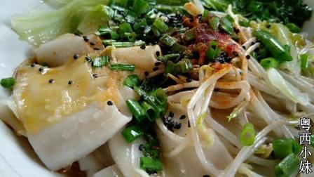 饺子皮新吃法, 教你制作简单又美味的营养早餐, 大人小孩都爱吃