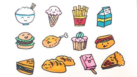 画一组好吃的, 汉堡鸡腿热狗披萨薯条, 有你爱吃的吗