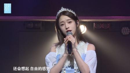 SNH48剧场公演 181122
