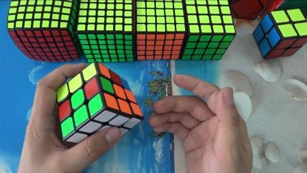 艾记忆艾魔方三阶魔方视频教程03