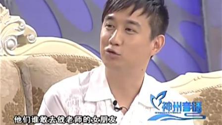 主持人: 有男同学喜欢孙莉怎么办啊? 黄磊的回答太霸气了!