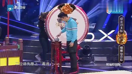 王祖蓝赵又廷玩游戏, 宋茜: 王祖蓝像拿了两根巧克力棒!