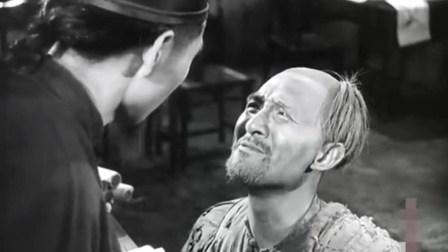 【老电影】武训传(1950高清修正版)