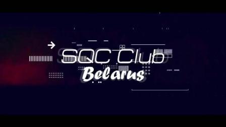 SQC 国际汽车音响锦标赛 白俄罗斯2018 精彩回顾