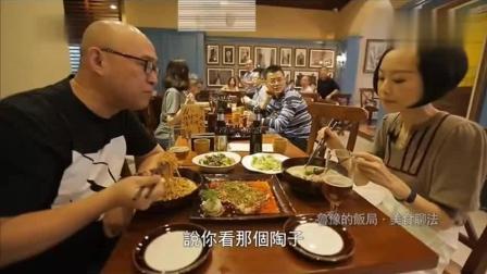 孟非开餐饮店, 鲁豫问孟非王健林收你多少租金