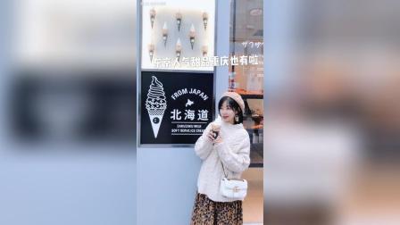 当泡芙遇上冰激凌美味的zakuzaku就产生了