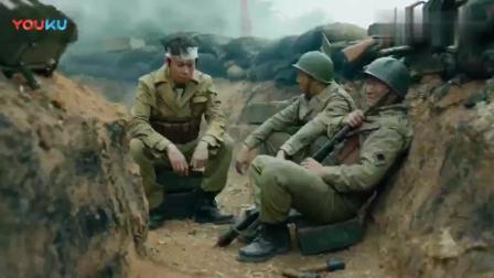 若是如此: 艾伦打仗突然烟瘾了, 结果发现没火冲出战壕, 太逗了