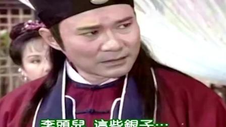 白素贞女扮男装给许仙家人送银子 却遭到拒绝!