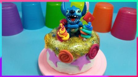 灵犀小乐园之美食小能手 史迪仔创意星星食玩蛋糕