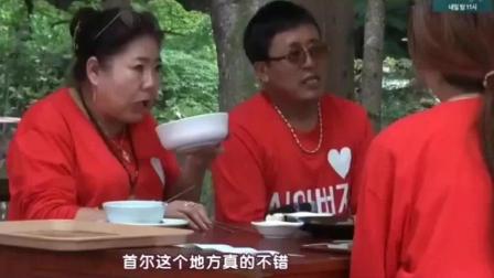 妻子的味道: 素媛的中国婆婆被韩国面片吸引, 吃完还要再来一碗