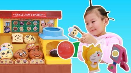 苏菲娅在面包超人面包机里得到哆啦A梦扭蛋! 来看看都有什么吧?