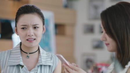 倾城时光: 赵丽颖遭闺蜜背叛, 好姐妹反目成仇都是因为他