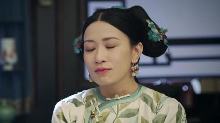 延禧攻略: 娴妃保护皇上的举动真是太有心机了, 怪不得她能当上皇后