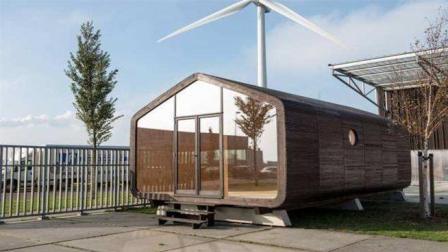 未来这种新型房子只用15万, 当天入住, 还能移动, 有没有心动?