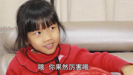 爆笑父女: 女儿的生日不想要大红包, 只希望知道爸爸的秘密?
