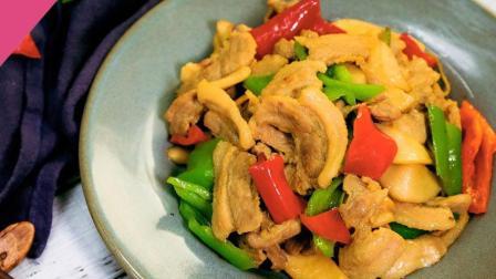 30秒教你做鲜美养人的杏鲍菇炒五花肉