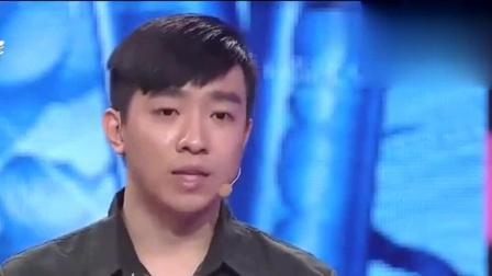 《爱情保卫战》: 女嘉宾台上说男友是人渣? 涂磊怒批: 真是臊尽颜面!