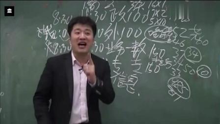 考研张雪峰: 遇事不要怂, 名校毕业咋滴啦? 照样脸红