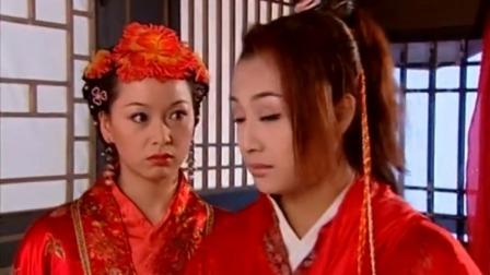 乌龙闯情关:许平君和霍水仙拜堂,居然只为了气刘病已,心真大!