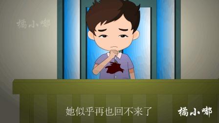 悬疑动画《心事》: 妈妈最近怎么了, 怎么老是对着爸爸的遗像发呆
