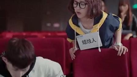 青青故意整司徒枫 竟然让司徒枫演美女 然而老师居然答应了!