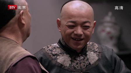 铁齿铜牙纪晓岚: 和珅派刘全请柯老板唱戏被拒赶了出来