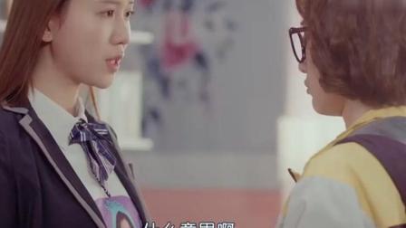 青青本以为要离开学校 但是外公告诉她不用离开 张芳芳都蒙了!