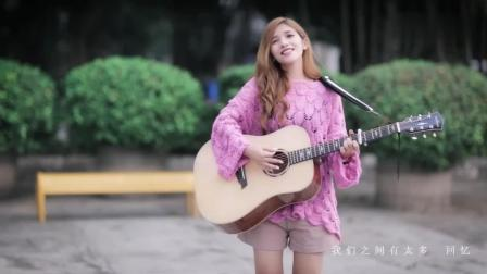 女神吉他弹唱很火歌曲《可不可以》, 温柔的融化了心