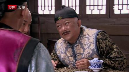 铁齿铜牙纪晓岚: 纪晓岚认定女子是杜小月, 皇上提议请女子去和珅府上唱戏