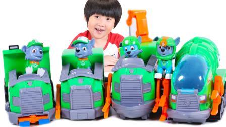 美莉玩具酷 狗狗巡逻队汽车玩具拆箱新款4辆灰灰车