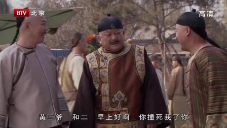 铁齿铜牙纪晓岚: 纪晓岚被拦不让进戏园让和珅跟皇上碰上, 使计都别进了