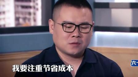 周六夜现场: 岳云鹏为了继承父业, 方案是节省成本: 我以后会少吃一点